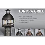 Tundra grill® - BBQ Low