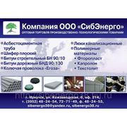 Шифер плоский 6-10 мм 1,2Х1,57 м в Иркутске