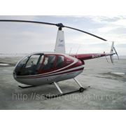 Вертолет Robinson 44