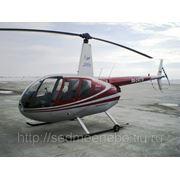 Вертолет Robinson 44 фото