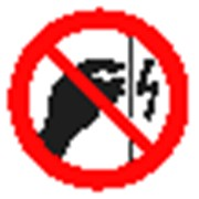 Запрещающий знак, код P 09 запрещается прикасаться. Корпус пол напряжением фото