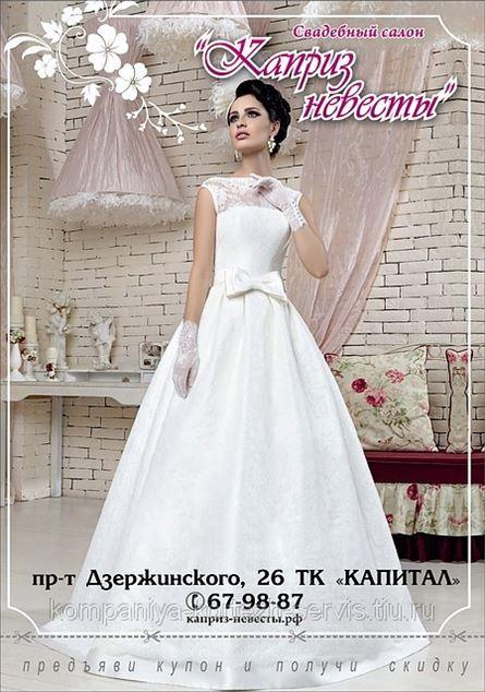 Платья для свадьбы оренбург
