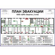 Разработка, изготовление планов эвакуации при пожаре. фото