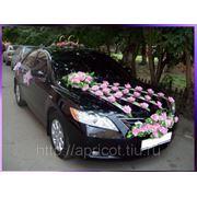 фото предложения ID 49238