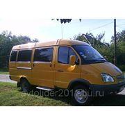 Школьные перевозки на пассажирской ГАЗели фото