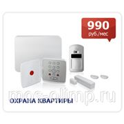 фото предложения ID 49273