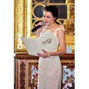 Выездная регистрация брака. фото