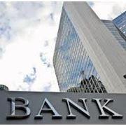 Монтаж охранной сигнализации для банка
