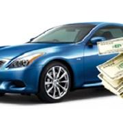 Выкуп автомобилей после ДТП фото