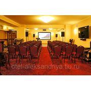 Конференц-зал в отеле Александрия фото