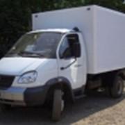 ГАЗ – 33104 (Валдай) с изотермическим фургоном. фото