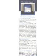 Щелечное пенное средство для очистки коптильного оборудования Пентамой-термо 1 фото