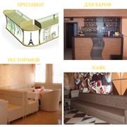 Изготовление мебели для гостиниц, ресторанов, коттеджей.