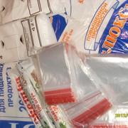 Фасовочные пакеты грипперы в широком ассортименте фото