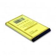 Аккумулятор для HTC A6161 - Magic фото