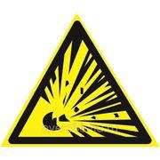 Знак «Взрывоопасно» фото