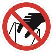 Знак «Запрещается брать руками. Сыпучая масса (Непрочная упаковка)» фото
