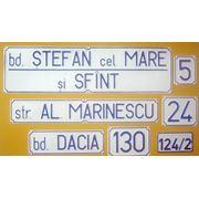 Табличка с рельефным написанием наименований улиц номеров домов фото
