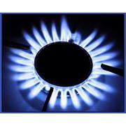 Подключение потребителя к газовой сети фото