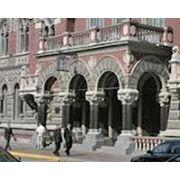 Открытие банковских счетов в иностранной валюте фото