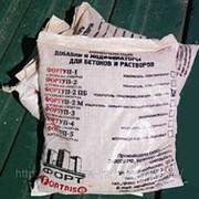 Ускоритель противоморозный для зимнего бетонирования, пластификатор УП-3 фото