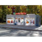 Мини-магазин фото
