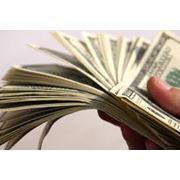 Микрокредитование Кредиты для всех большие суммы фото