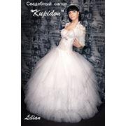 Свадебное платье Lilian фотография