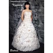 Свадебное платье Biatriss
