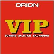"""Услуга """"Vip - клиент"""" от Exchange & Lombard Orion. фото"""