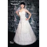Свадебное платье Tais