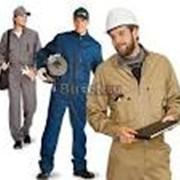 Изготовление лекал одежды: униформы фото