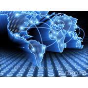 Наземные каналы связи и передачи данных фото