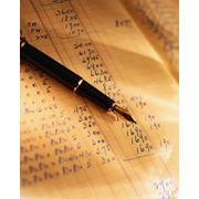 Ведение бухгалтерского учета в Молдове фото