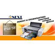Ремонт принтеров копиров факсов фото