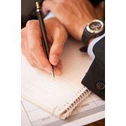 Независимая проверка бухгалтерской (финансовой) отчетности фото
