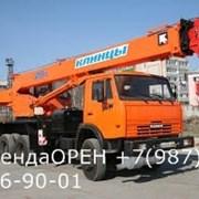 Услуги Автокрана КАМАЗ 25т фото