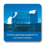 Магнит на картоне Артикул: 041004мпк8004 фото