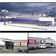 Дизайн и реклама фото