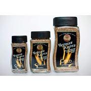 Кофе растворимый Черная Карта Gold купить недорого фото