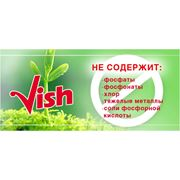 Бытовая химия Vish из Израиля