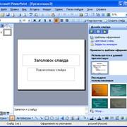 Мультимедиа: создание мультимедийных презентаций (мультимедиа презентаций, flash презентаций), роликов, открыток, игр фото