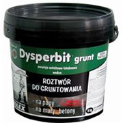 Праймер грунтовка DYSPERBIT Grunt фото