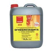 НЕОМИД 450 (NEOMID 450), 5л - огнебиозащита для дерева фото