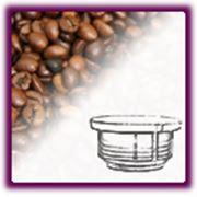 Кофеиные капсулы фото