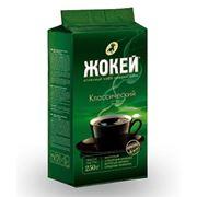 Кофе молотый Жокей фото