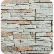 Сланец Валенсия 17 (Облицовочный искусственный камень) фото