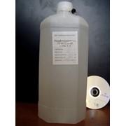 Перфтордекалин ПФД, ТУ 95.1233-92 с изм. 1,2, минимальная партия канистра 5-литров- 9 кг. фото