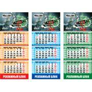Настенные календари на трех пружинах (3W) фото