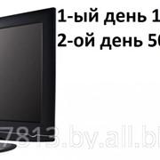 Прокат Аренда телевизоров фото